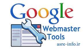 گوگل مانیتور کلمات کلیدی در گوگل