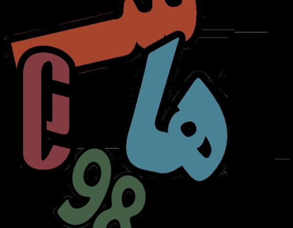 هاست 98 طراحی سایت تهران
