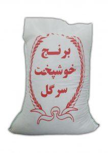 خرید برنج در مشهد – هایپر ۷۲۴