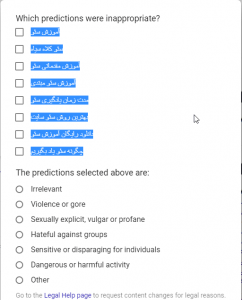 جستجو کلمات کلیدی در گوگل پیشنهادات کلمه گوگل