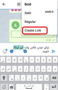 بک لینک گرفتن از تلگرام در اندروید