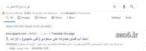 الگوریتم هوش مصنوعی گوگل برای ویدئو ها