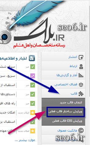 ثبت وبلاگ در سرچ کنسول گوگل